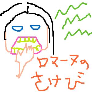 Cocolog_oekaki_2011_01_12_22_53