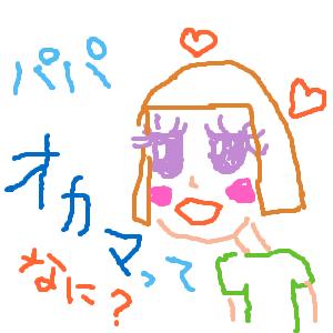 Cocolog_oekaki_2011_05_26_19_17