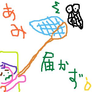 Cocolog_oekaki_2011_08_03_20_14