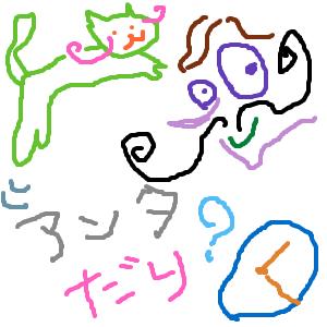 Cocolog_oekaki_2011_11_18_09_51
