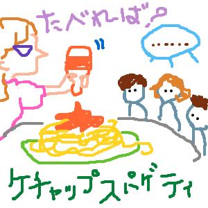 Cocolog_oekaki_2011_11_20_19_03