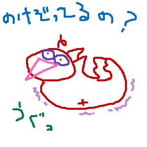 Cocolog_oekaki_2014_04_10_22_22