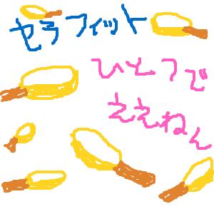 Cocolog_oekaki_2015_02_21_00_40