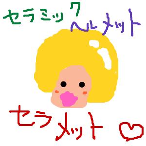 Cocolog_oekaki_2015_02_21_00_50